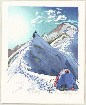 Osamu Sugiyama - Setsuryo Toha (Climbing along the Snow Ridge) - Japan