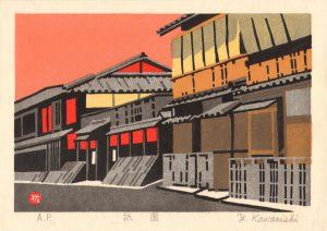 Gion-district - Kawanishi, Yuzaburo