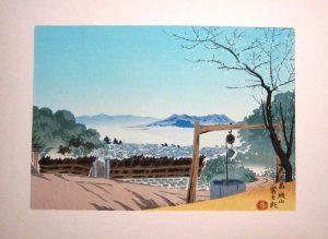 Kagoshima in Kyushu Island (Kagoshima Shiruyama) - Tokuriki, Tomikichiro