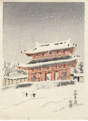 Niwa Temple