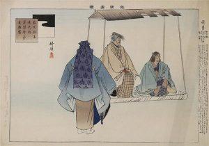 Kogyo, Tsukioka - Rain and Moon
